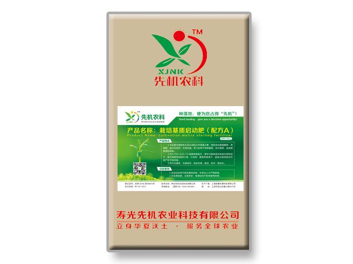 育秧基质-效果好的瓜果专用育苗基质哪里买