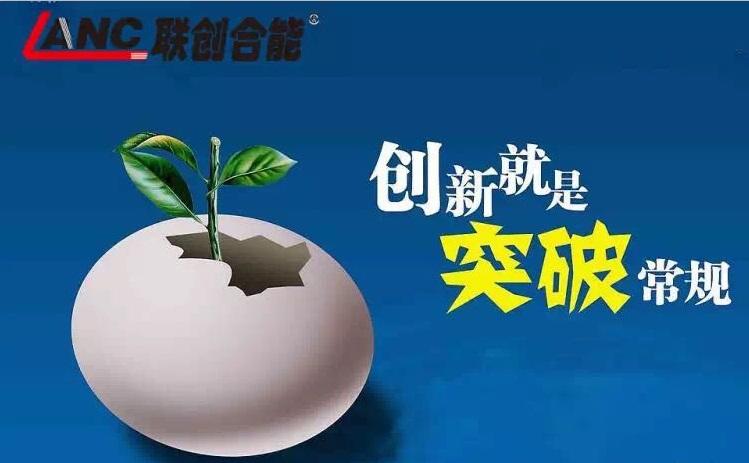 潍坊优质的柱肥提供商 粮食料棒肥