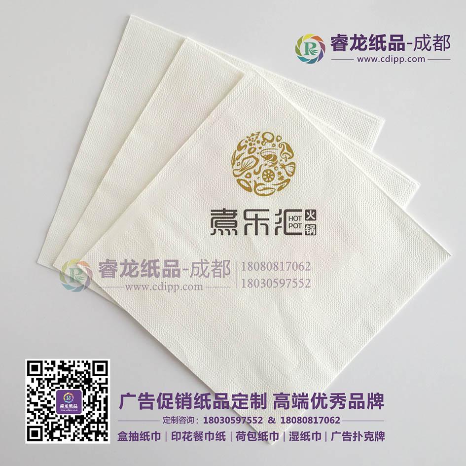 四川睿龙餐巾纸200-400双色纸巾-定制/定做/印LOGO