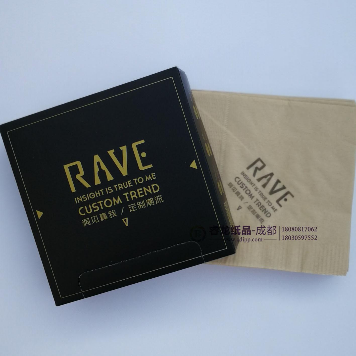 ????成都彩色方巾紙公司?餐廳會所盒裝方巾紙生產定制廠家?