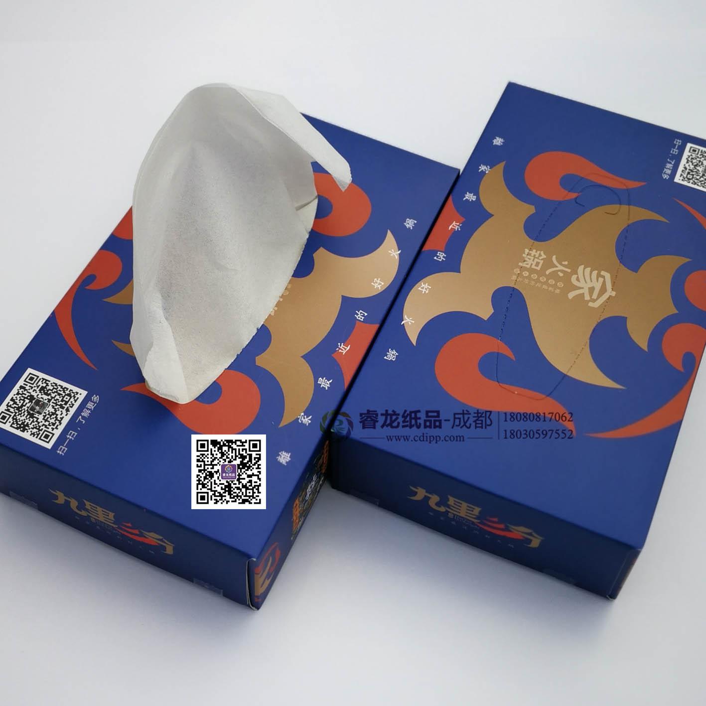 ?工廠更劃算?成都廣告禮品盒抽紙巾定制廠家?成都廣告盒抽