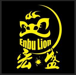 单位年会舞龙舞狮技艺培训龙狮团街舞舞狮狮表演