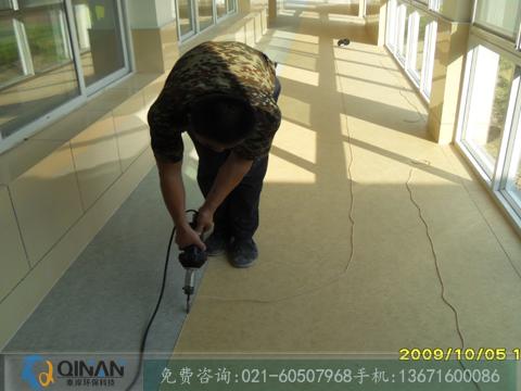 羽毛球场施工建设|上海市超值的塑胶地板供应