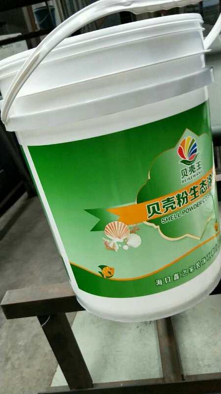 海南哪里买质量好的西藏贝壳粉涂料|乳胶漆批发