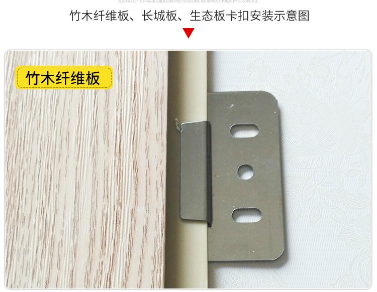 中国产值超1亿护墙板卡扣厂商海宁创跃金属护墙板卡扣厂商***