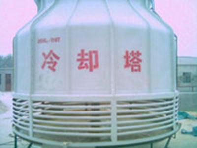 圆形逆流式冷却塔图片_供应可靠性高的圆形逆流式冷却塔