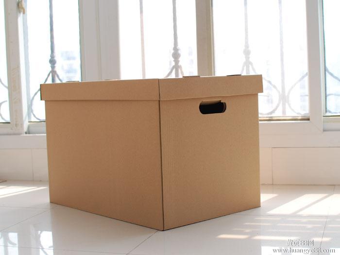 物超所值的快递9号箱|山东专业9号快递纸箱厂家