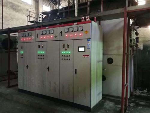 北京電磁加熱蒸汽鍋爐-廣東專業電磁加熱蒸汽鍋爐