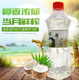 江苏冷压初榨椰子油哪家好-海南省实惠的冷压初榨椰子油哪里买