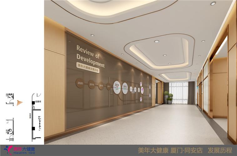 三明医院设计公司-口碑好的医院装修与设计当选厦门鑫德祺