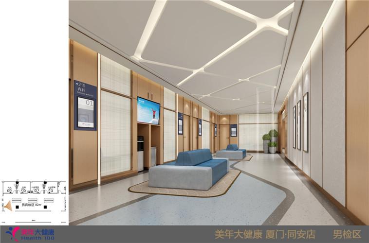 医院设计哪家好-实惠的医院装修与设计介绍