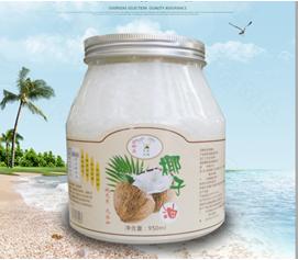 福建食用椰子油批发-海南省销量好的食用椰子油批售