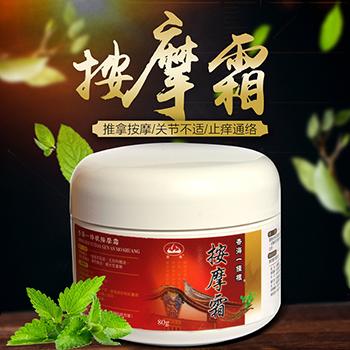 台湾食品-山东可靠的金门杏海按摩膏加盟哪家公司有提供
