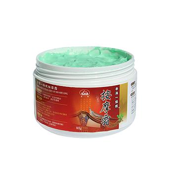 台湾代购原装正品一条根金门杏海按摩膏精油霜经络酸痛膏80g