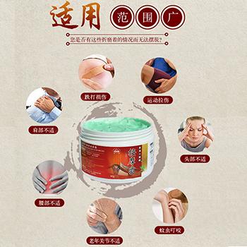 台湾保健品代购|给您推荐信誉好的金门杏海按摩膏加盟
