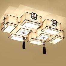中国风长方形呼吸灯