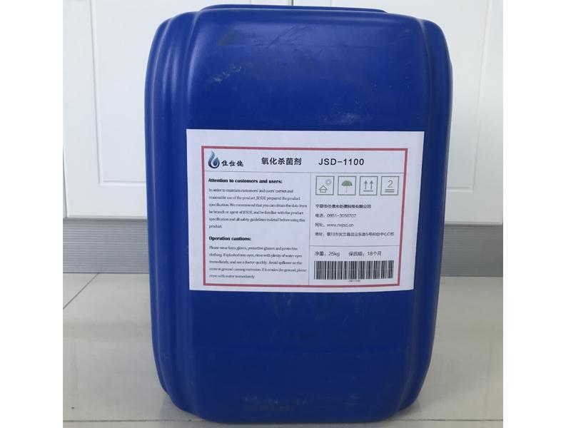 甘肃氧化性杀菌灭藻剂厂家-好用的氧化杀菌灭藻剂银川供应
