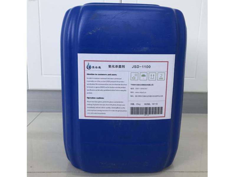 中卫杀菌灭藻剂供应【宁夏杀菌灭藻剂】中卫杀菌灭藻剂厂家直销|