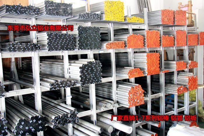 2024铝棒供货厂家-广东2024铝棒服务商