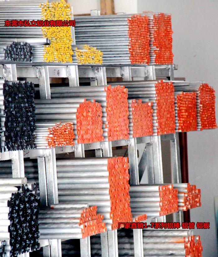 2024鋁棒價格行情-實惠的2024鋁棒推薦