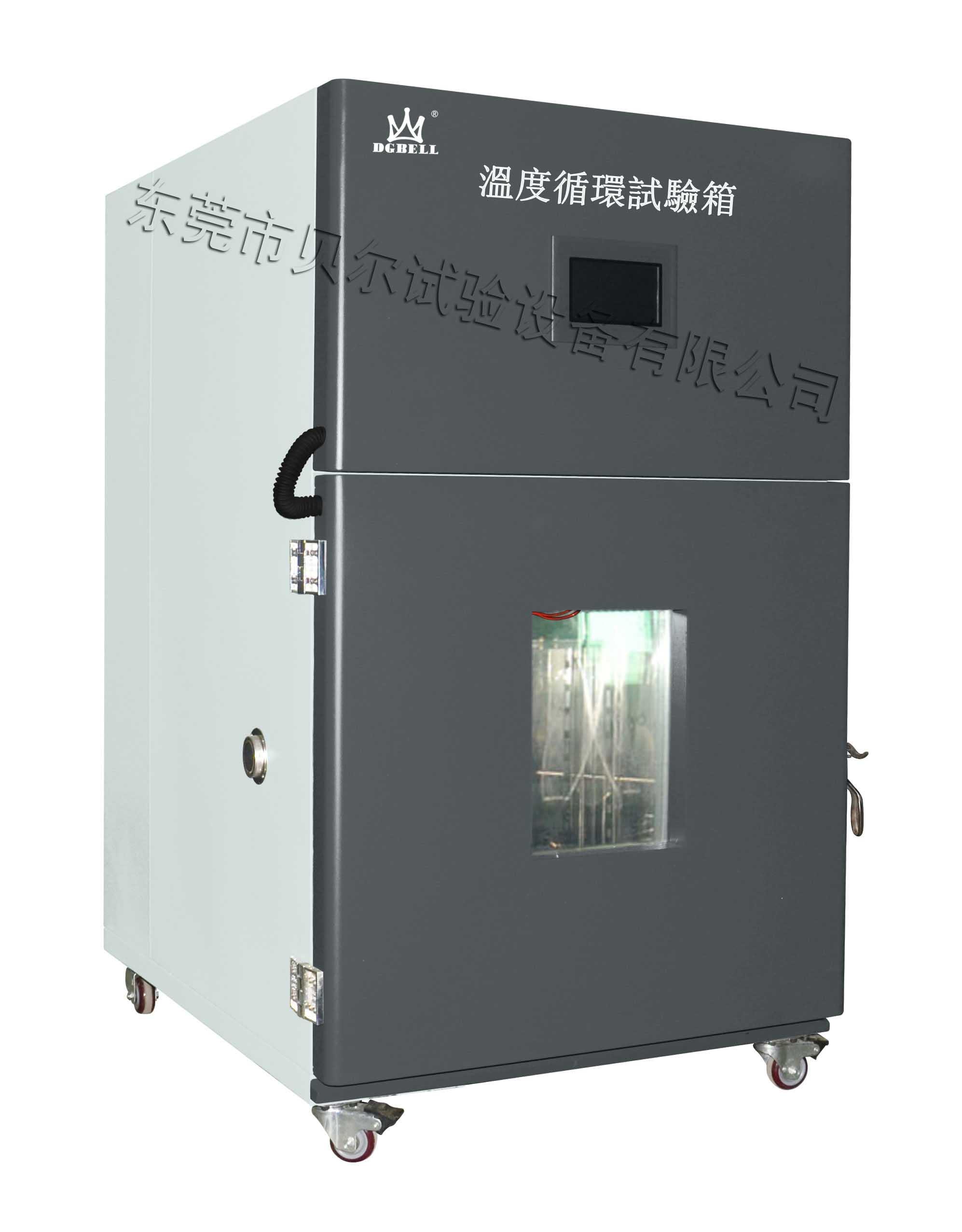 SUS#304耐热耐寒不锈钢密封焊接的温度循环试验机