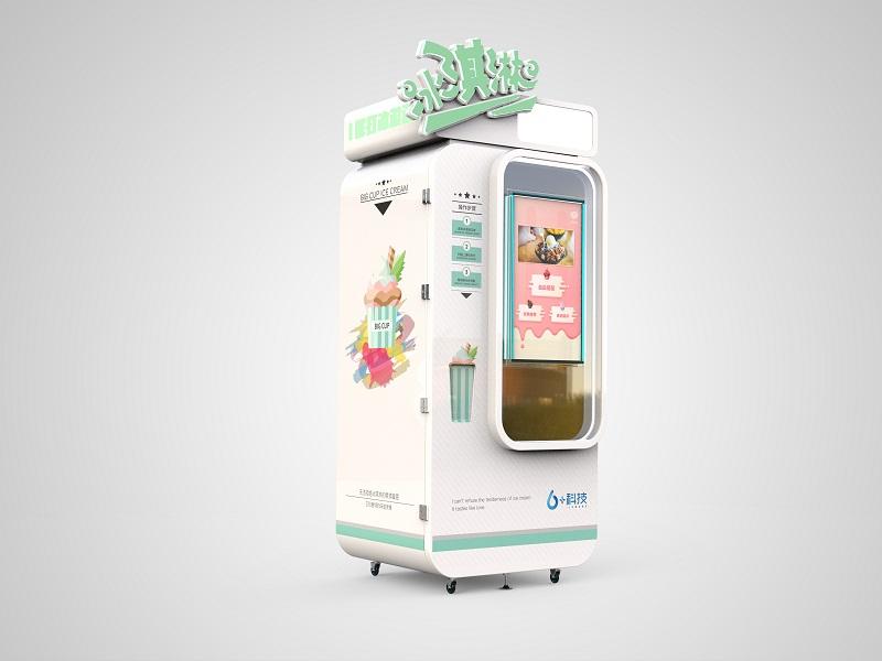 一机顶N店无人冰激凌机占地只需0.85平方米