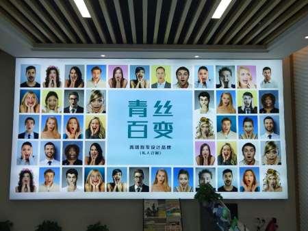 广东哪里可以买到优惠的惠州高端假发-高端假发专卖店惠州哪家效果比较好