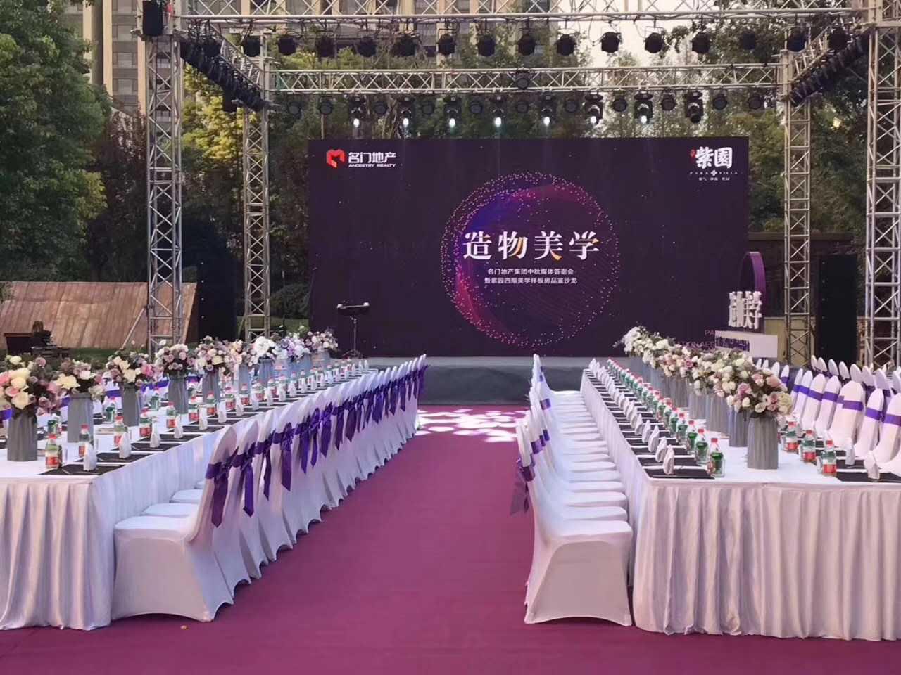 林州花艺设计公司_郑州诗情花卉提供划算的花艺制作