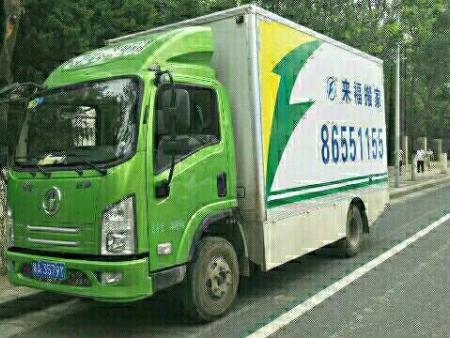 灞桥搬家服务-搬家服务公司电话