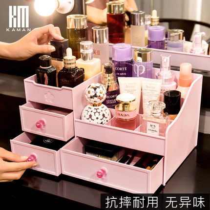 鄭州哪里有供應實惠的抽屜式化妝品收納盒_抽屜式化妝品收納盒市場價格