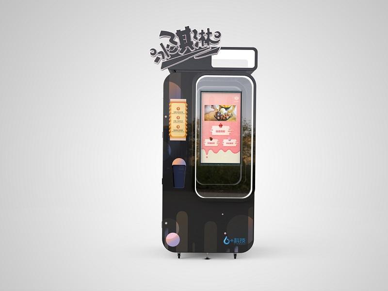 6+科技自动冰淇淋销售机的源头厂家自助研发生产机器
