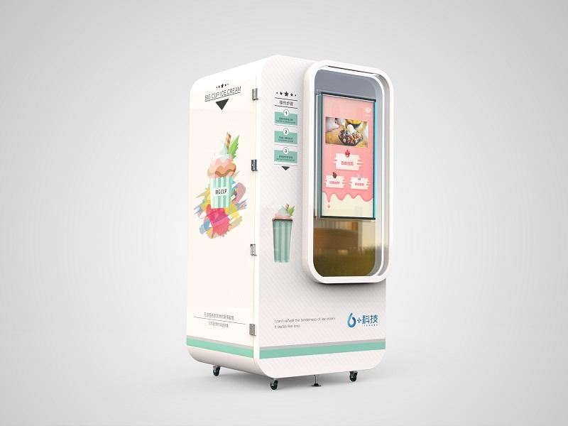 加盟这款冰淇淋自动贩售机机型可选经营创收猛