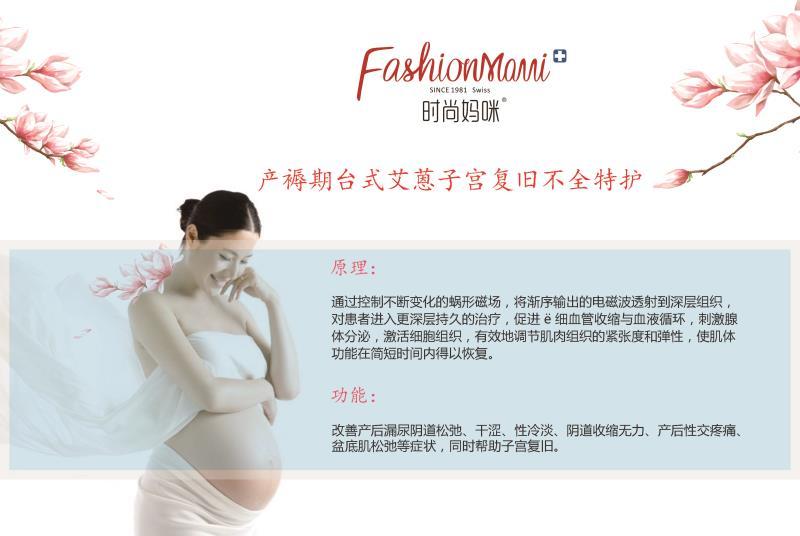 上哪找专业可靠的中卫母婴护理专家-宁夏爱宝乐产后护理恢复