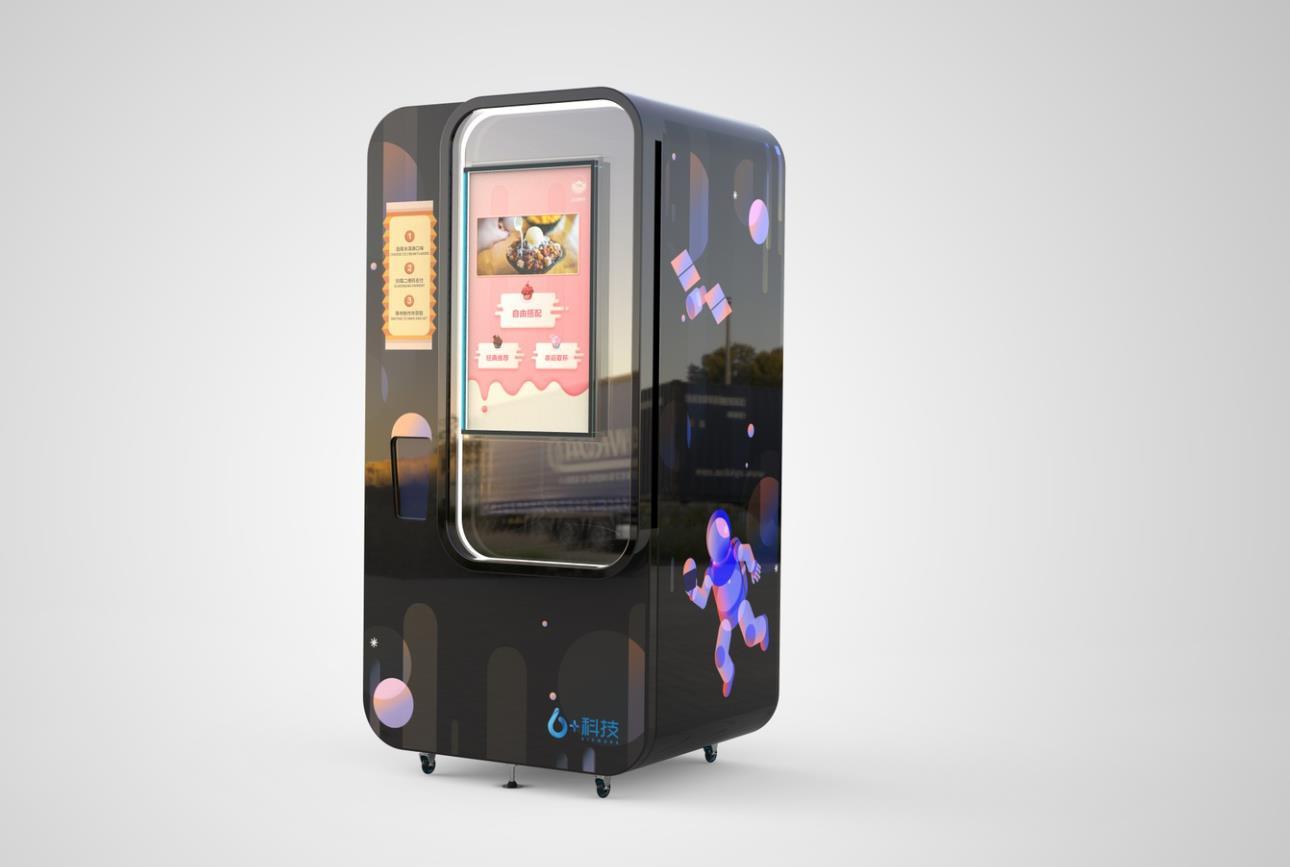 供应景区创业冰淇淋无人售货机智能冰激凌机24H营业