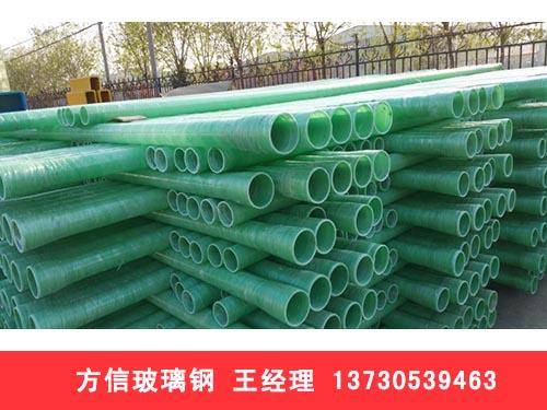 玻璃钢电力保护管