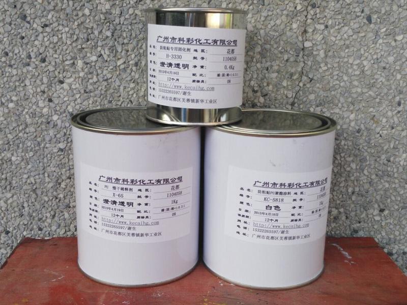 物超所值的涂料供应|北京防涂鸦抗粘贴涂料报价