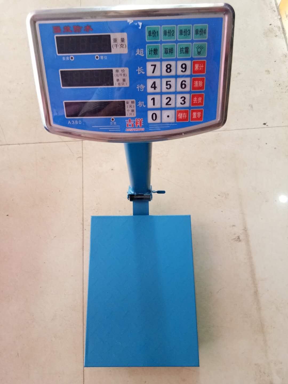 广西高质量的150kg台秤供销,倾销150kg台秤