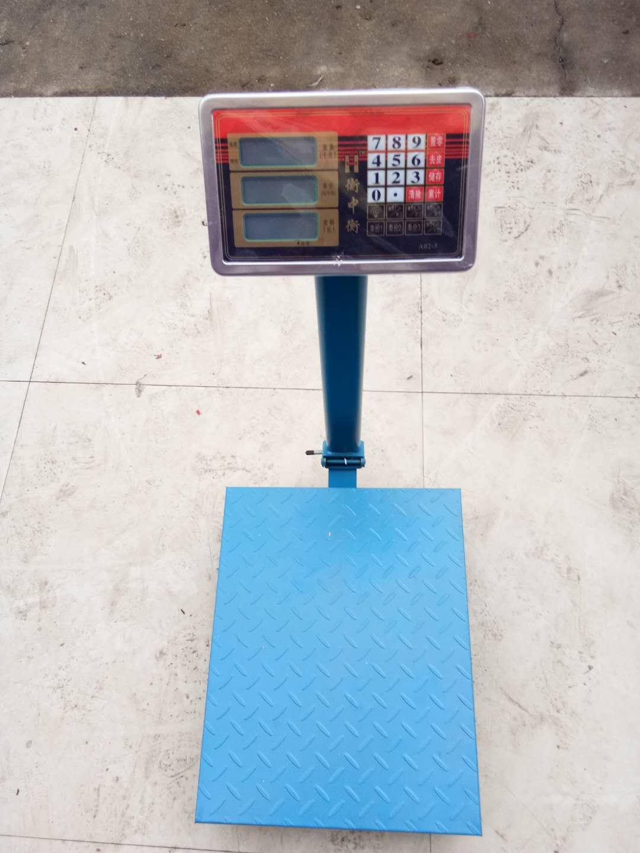 衡中衡300Kg台秤厂商代理——【推荐】钦州划算的衡中衡300Kg台秤