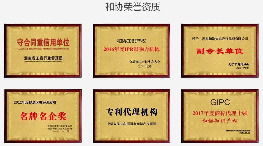 湖南专业的版权登记推荐|周到的版权登记