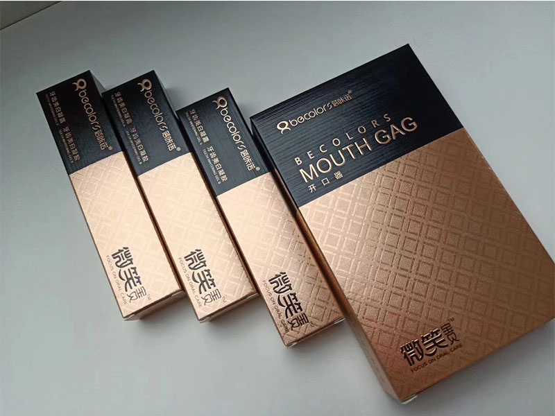 卡纸盒定做-广州价格划算的卡纸折盒批售