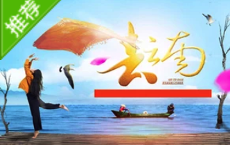 高水平的云南线旅游定制推荐 玉龙雪山旅游天堂