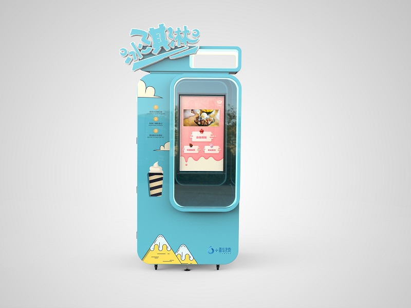 6+科技冰淇淋机器人多少钱价格的源头厂家自助研发生产机器