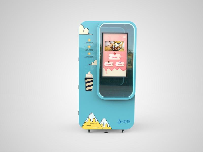 这么赞的全自动冰淇淋机你值得拥有