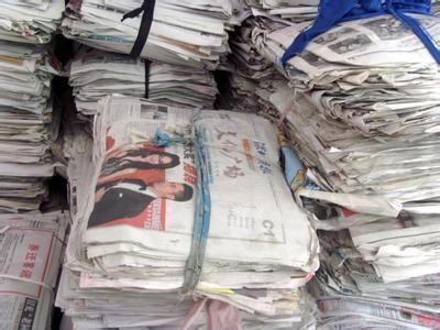 上海回收废报纸