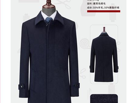 大衣生产商,推荐升澜服饰_安阳女夹克