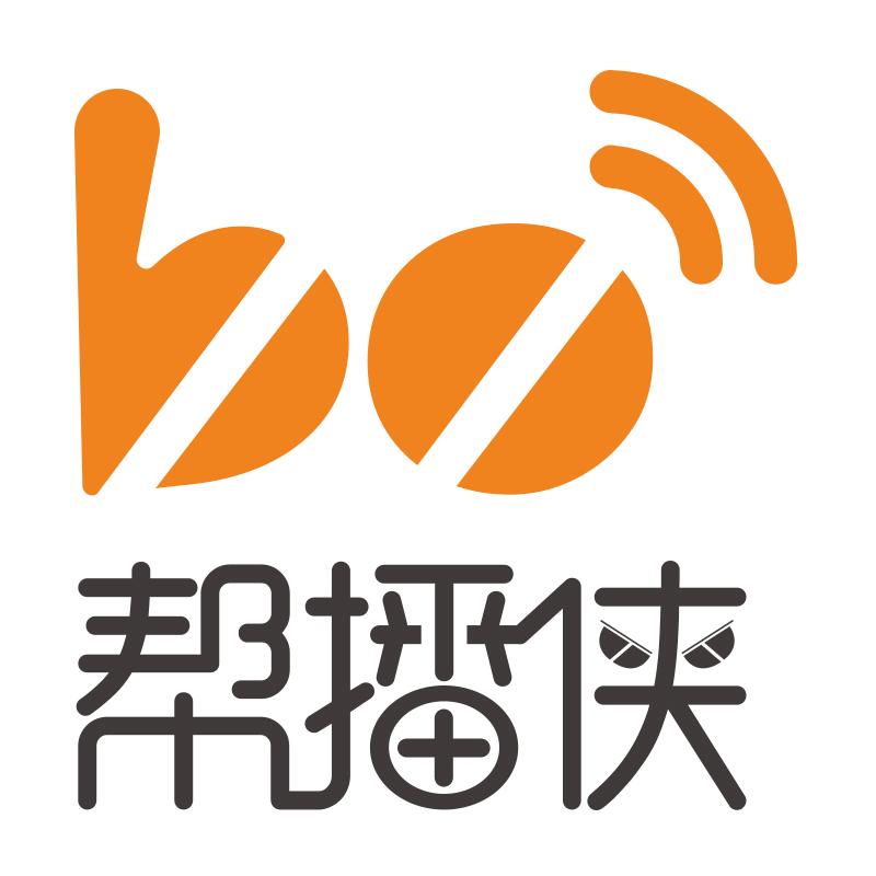 厦门火冶网络科技有限公司