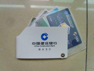 真實證件銀行卡 三件套帶U盾-QQ:202733433