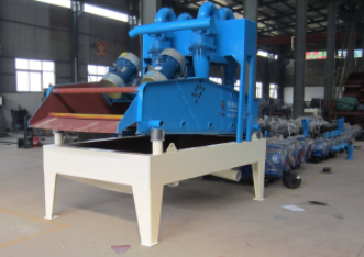黑龍江細沙回收設備銷售商_質量好的細砂回收機供應
