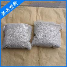 临沂市怀亮塑料口碑好的消泡母料批发|山东消泡剂