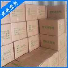 山东声誉好的消泡母料供应商,临沂透明填充母料厂家